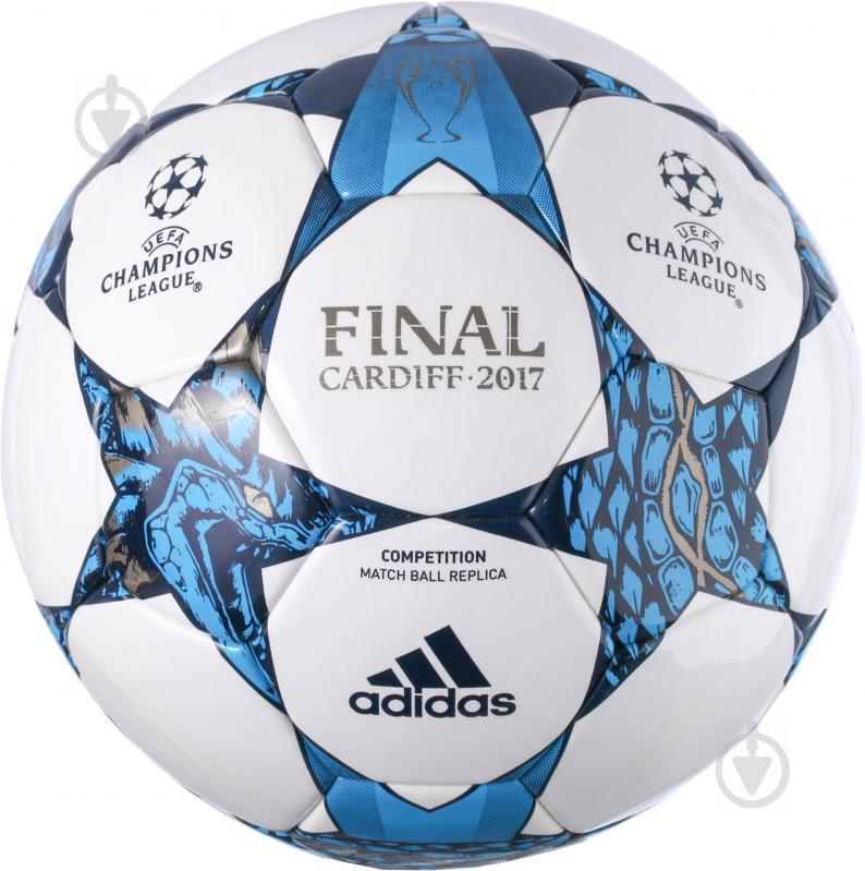 Футбольный мяч Adidas Finale Cardiff Competition р. 5 AZ5201 - фото 1