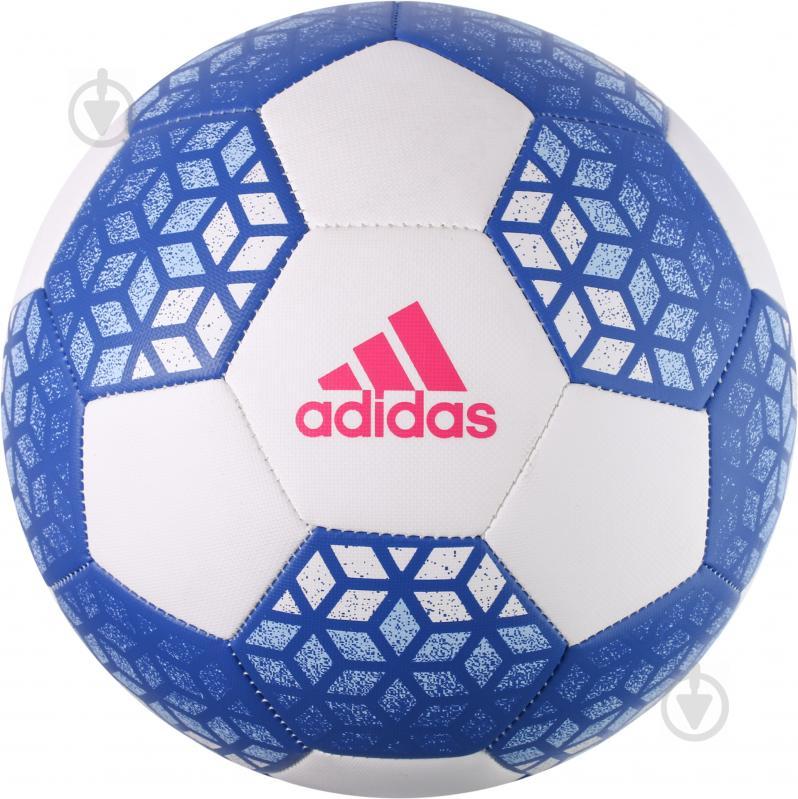 Футбольный мяч Adidas ACE GLIDER SOCCER р. 5 AZ5976 - фото 1