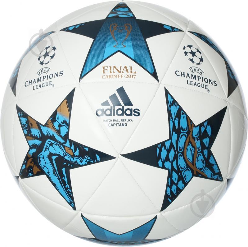 Футбольний м'яч Adidas FINALE CARDIFF CAPITANO р. 5 AZ5204 - фото 1