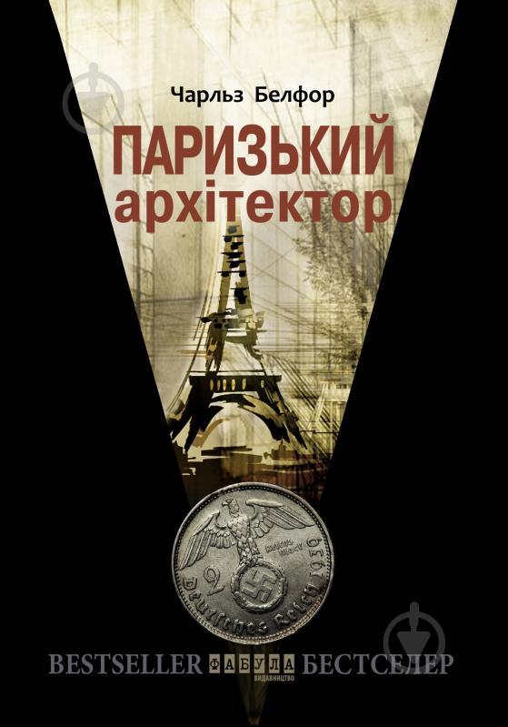 Ножки Елены Поляковой – Счастливый (2005)