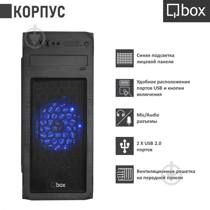 Комп'ютер персональний Qbox A0590 (QboxA0590) - фото 3