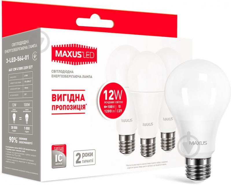 Лампа світлодіодна Maxus 3 шт./уп. 3-LED-564-01 12 Вт A65 матова E27 220 В 4100 К