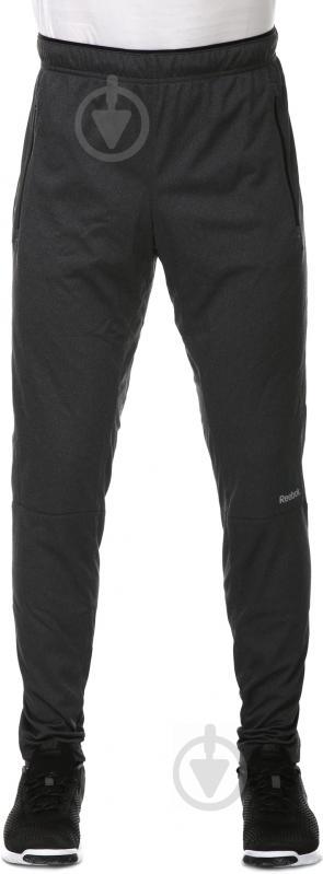 Спортивные брюки Reebok Knit Trackster р. M серый EX B45122 - фото 1