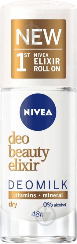 Видеообзор Дезодорант для женщин Nivea Dry бьюті еліксир Dry 40 мл