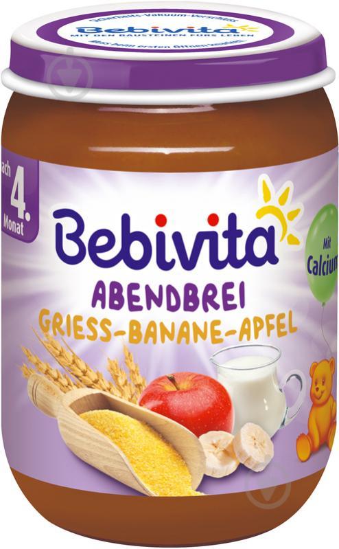 Каша молочная Hipp с яблоками и бананами Спокойной ночи 190 г 9007253104784 190 г - фото 1