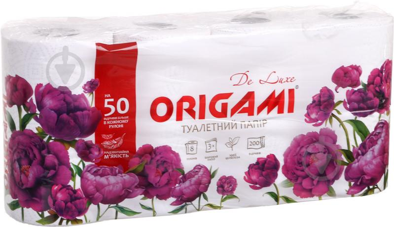 Туалетний папір Origami De Luxe тришаровий 8 шт.