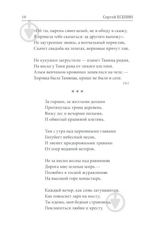 Эми Бэйли Писяет На Рану – Викинги (2013)