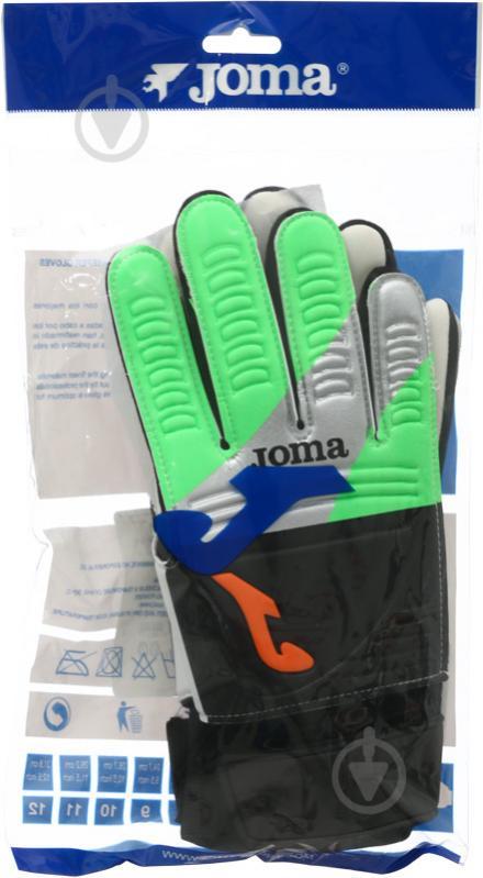 Футбольні рукавички Joma Calcio 14 400014.020 р. 10 - фото 3