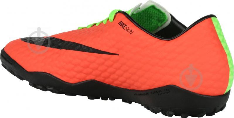 Футбольные бутсы Nike HypervenomX Phelon III TF 852562-308 р. 9.5 зеленый - фото 3