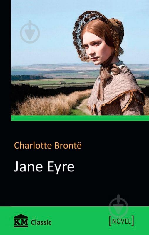 the use of descriptive diction and the relationships of jane in jane eyre a novel by charlotte bront Key passages in jane eyre that are pivital points in jane closes the novel quoting from one of st,john's letters where jane eyre by charlotte bronte.
