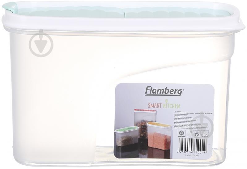 Контейнер із кришкою Sand 1,2 л блакитний G-286 Flamberg Smart Kitchen
