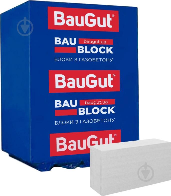 Газобетонный блок BauGut 600x200x100 мм D-500 - фото 1