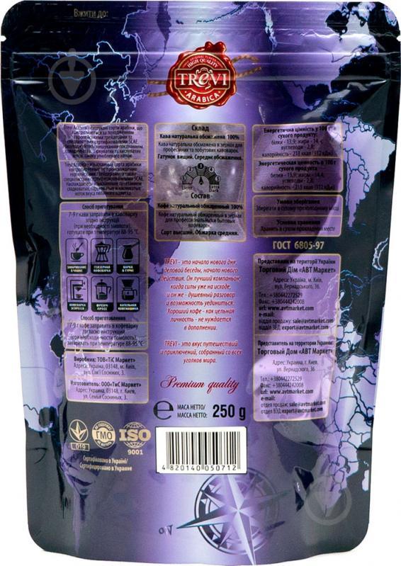 Кофе в зернах Trevi Арабика Гондурас Марагоджип 250 г (4820140050712) - фото 2