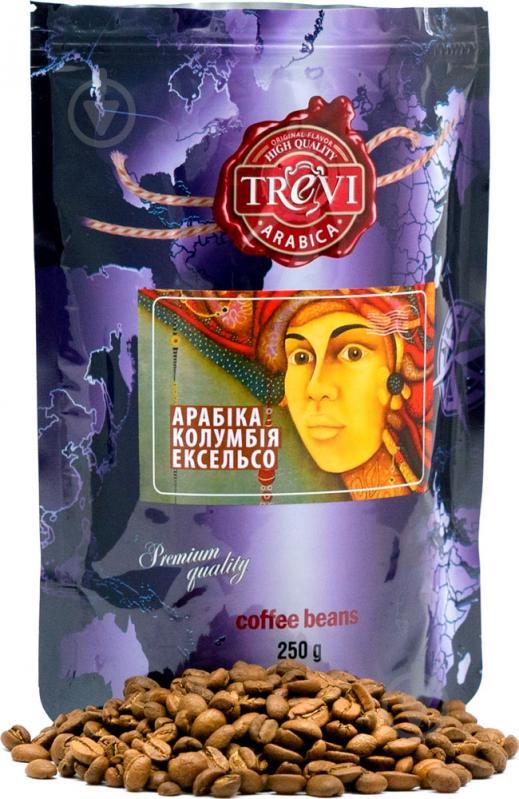 Кофе в зернах Trevi Арабика Колумбия Эксельсо 250 г (4820140050859) - фото 1