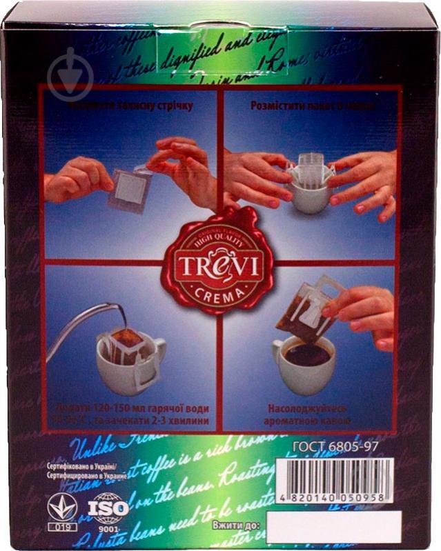 Кофе молотый Trevi Crema (5х8 г) 40 г (4820140050958) - фото 4