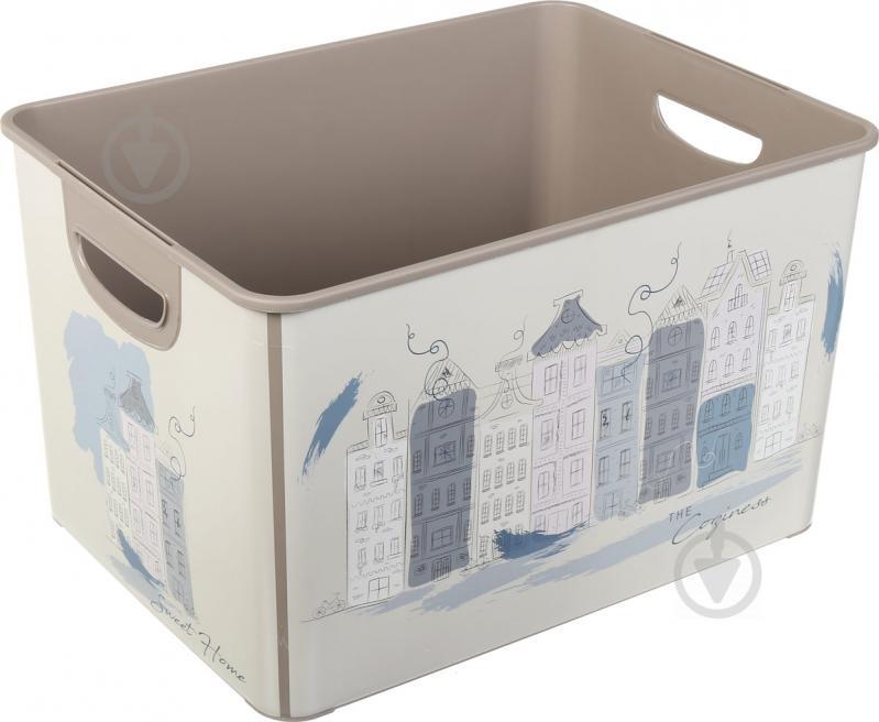 ac5b965eb596 ᐉ Ящики для хранения (коробки) в Киеве купить • 2️⃣7️⃣UA Украина •  Интернет-магазин Эпицентр 27.ua