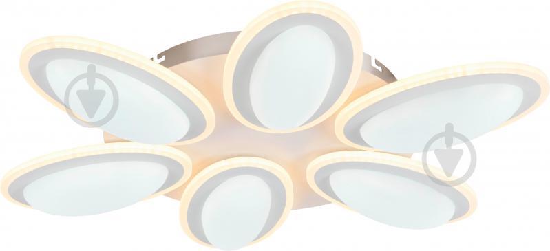 Люстра светодиодная Hopfen Aures PT с пультом ДУ 180 Вт белый - фото 1