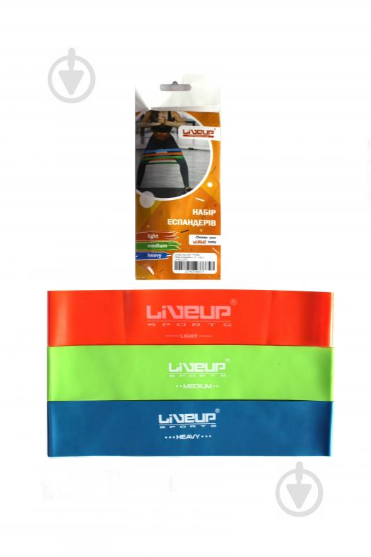 Стрічка для фітнесу LiveUp LATEX LOOP LS3650-500L/M/H PROMO