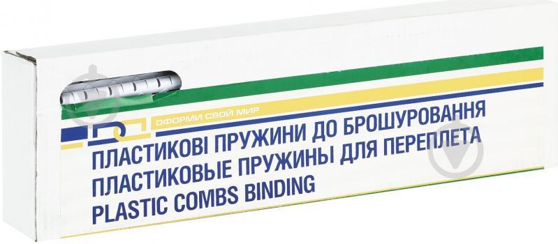 Продажа Аксессуары для брошюровщиков