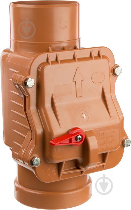 Клапан каналізаційний Capricorn зворотній ПП d110