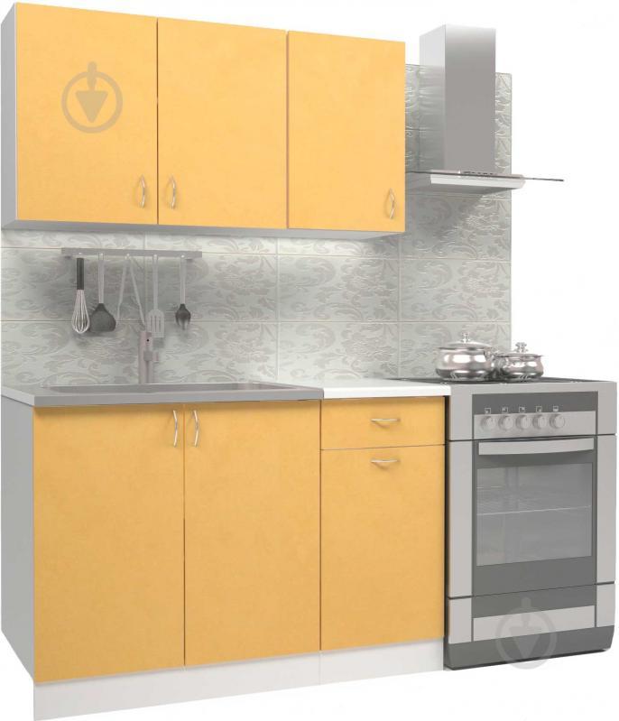 Кухня Лера-міні ДСП 1,2м