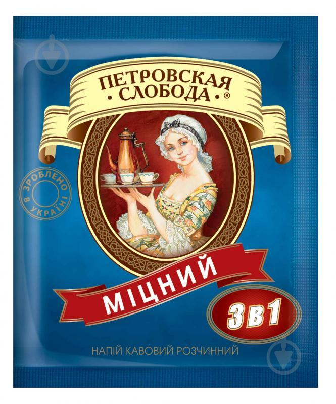 Кавовий напій Петровская Слобода 3 в 1 Міцний (8886300970067) - фото 1