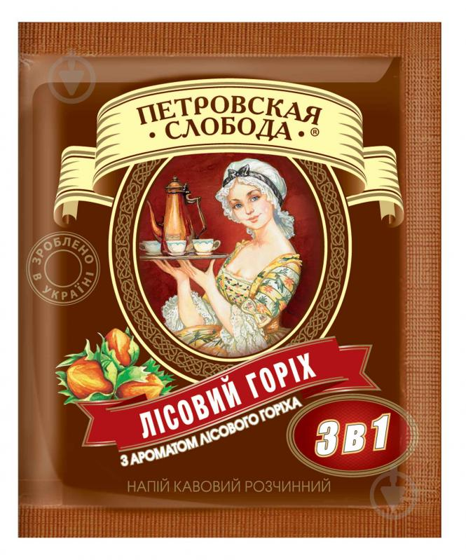 Кавовий напій Петровская Слобода 3 в 1 Лісовий горіх (8886300970012) - фото 1