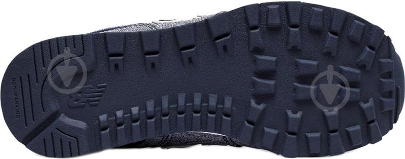 Кроссовки New Balance 574 KL574V7G р. 5.5 серый с синим - фото 4