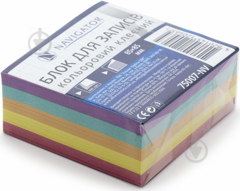 Папір для нотаток 75003NV 85x85 мм 400 шт. кольоровий Navigator - фото 1