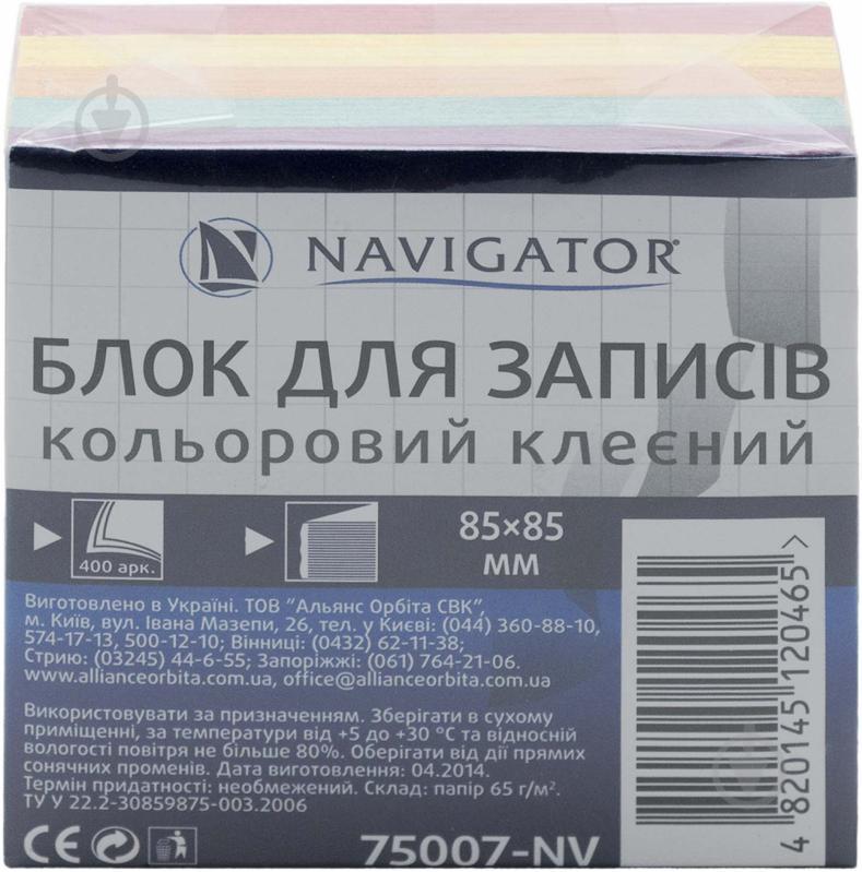 Папір для нотаток 75003NV 85x85 мм 400 шт. кольоровий Navigator - фото 3