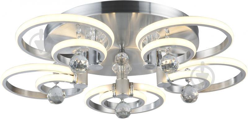 Люстра світлодіодна Victoria Lighting 70 Вт алюміній Aton/PL10 - фото 1