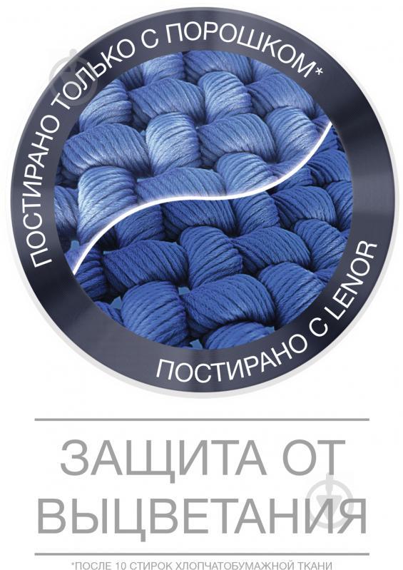 Кондиционер для белья Lenor Жемчужный пион 0,93 л - фото 4