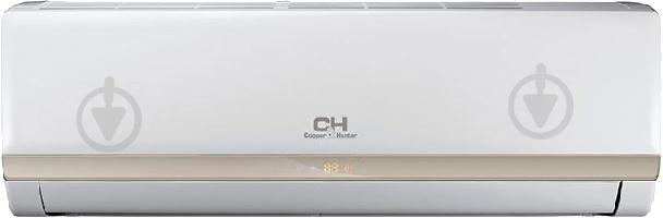Кондиционер Cooper&Hunter CH-S09XP7 (Air-Master Plus) - фото 1