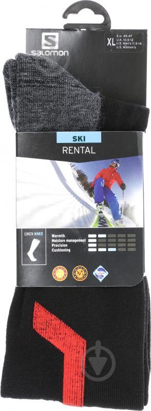 Носки Salomon Rental 392452 р. 45-47 черный с красным - фото 1