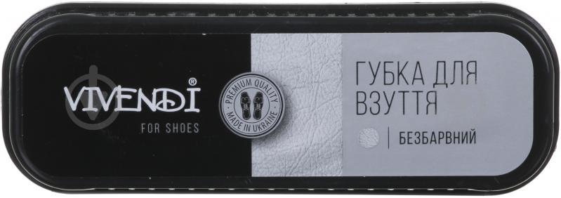Губка для шкіри Vivendi для догляду за шкіряним взуттям 120х40х40 мм безбарвний - фото 2