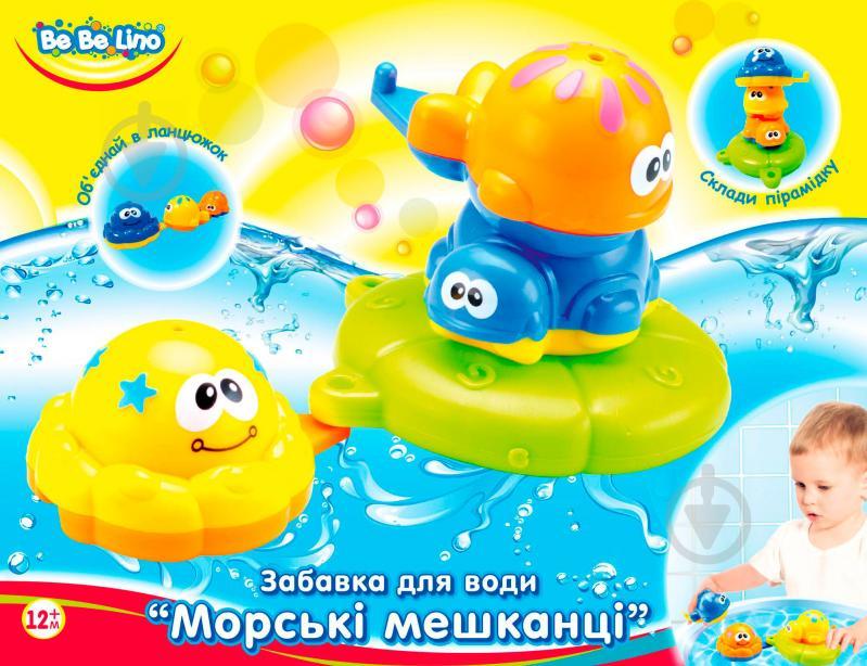 Набір для ванни Bebelino Морські мешканці 5060249456179 - фото 1