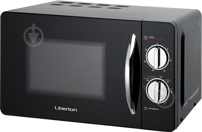 Мікрохвильова піч Liberton LMW-2071 M - фото 1
