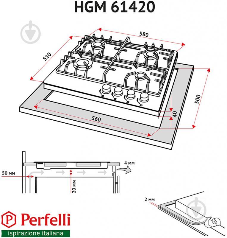 Варильна поверхня Perfelli HGM 61420 WH - фото 7