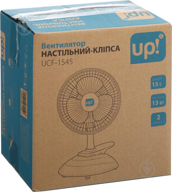 Вентилятор UP! (Underprice) UCF-1545 - фото 8