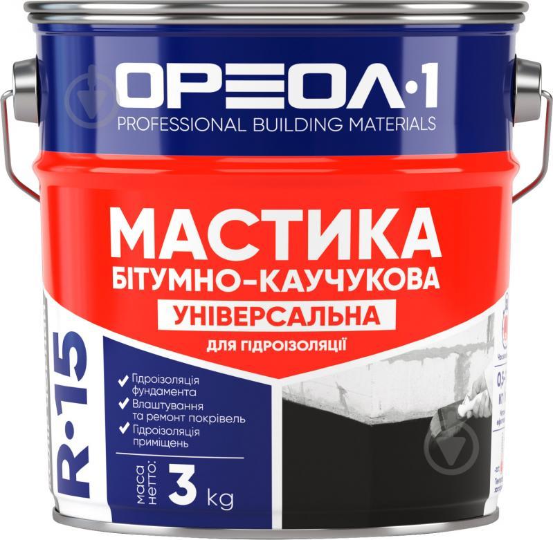 Мастика бітумно-каучукова Ореол-1 МГББ 3 кг - фото 1