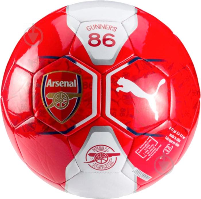 Футбольный мяч Puma Arsenal Fan Ball 8274201 р. 5 - фото 1
