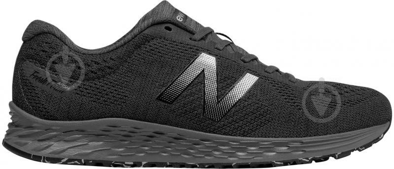 Кроссовки New Balance MARISRB1 р.9,5 темно-серый - фото 1