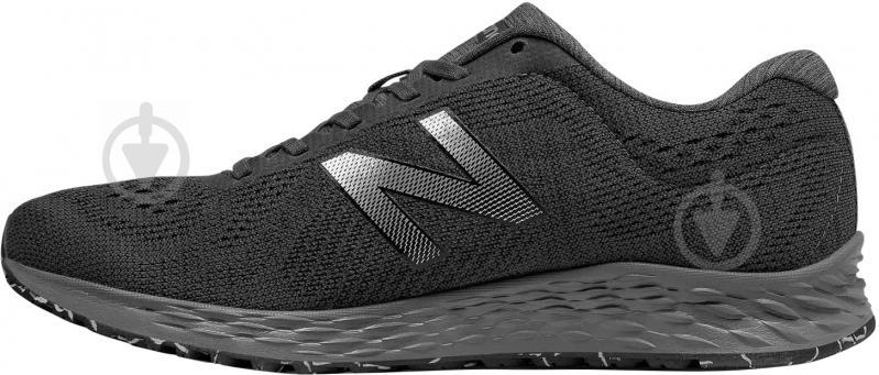 Кроссовки New Balance MARISRB1 р.9,5 темно-серый - фото 2