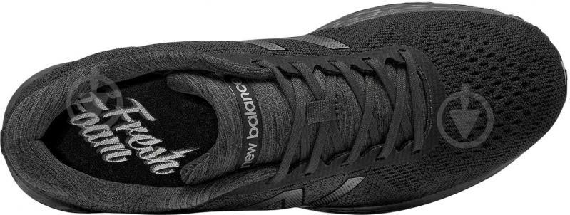 Кроссовки New Balance MARISRB1 р.9,5 темно-серый - фото 3