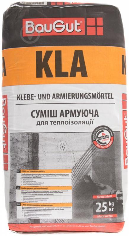 Смесь для приклеивания и армирования BauGut KLA 25 кг - фото 1