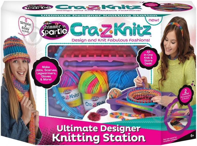 Набор для вязания детские
