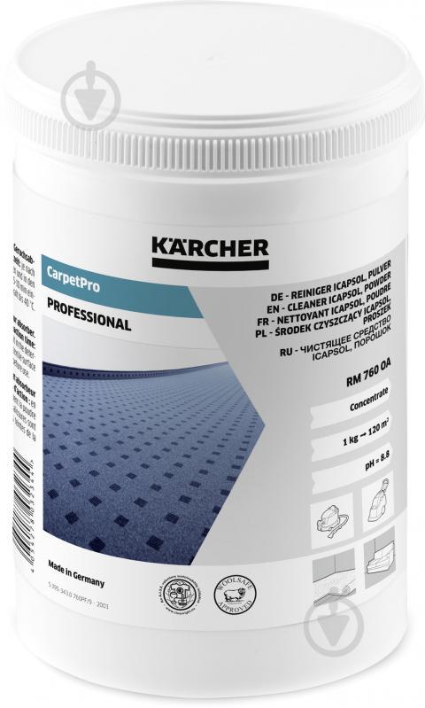 Засіб для чищення килимів і м'яких меблів CarpetPro RM 760 800 г Karcher - фото 1