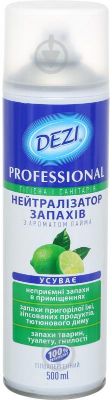 Нейтрализатор запаха Dezi Professional с ароматом лайма 500 мл - фото 1