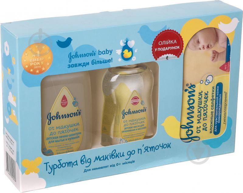 Детский косметический набор Johnson s Baby Забота от макушки до пяточек -  фото 2 0bd0d933cf88d