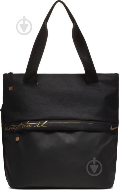 63d014da1371 Спортивні сумки Бренд Nike • Купити в Києві, Україні • Інтернет-магазин  Епіцентр